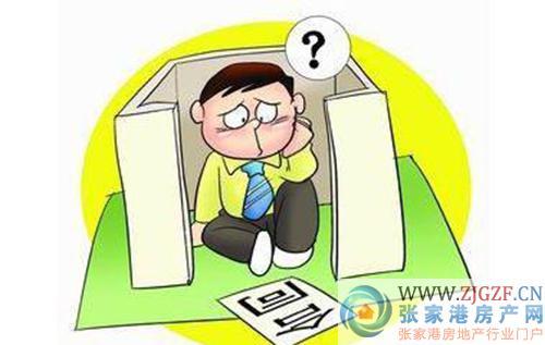 七种情况签订的房屋买卖合同无效