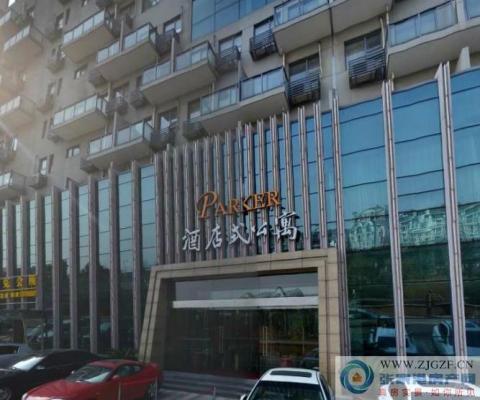 张家港派克酒店式公寓小区