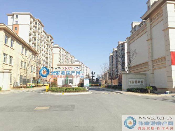 百家桥新村小区照片