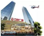 张家港万达广场小区照片