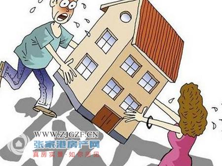 商品房买卖协议书,二手房交易协议书,农村房屋买卖协议书4种不同类型