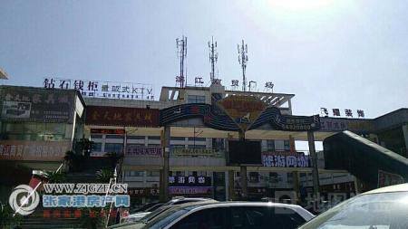 张家港滨江商贸广场