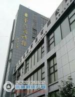 张家港华怡商务楼小区照片