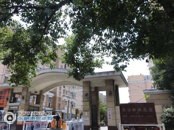 张家港新城花园