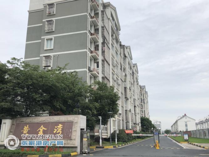 张家港黄金湾小区小区照片