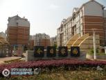 张家港今日家园小区照片