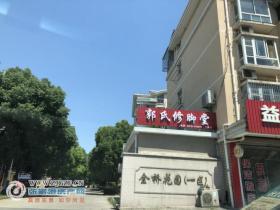 张家港金桥花园