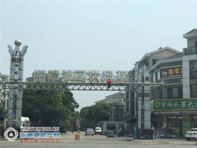 ca925中德新村小区照片