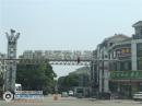 中德新村小区照片