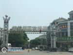 张家港中德新村小区照片