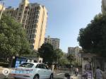 张家港阳光里程小区照片