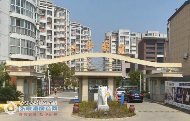 兴华豪苑小区照片