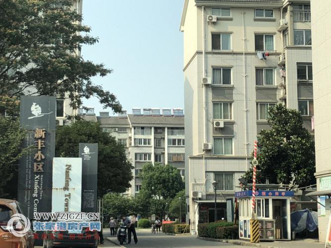 张家港新丰小区