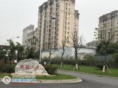 张家港新塍小区塍德小区小区照片