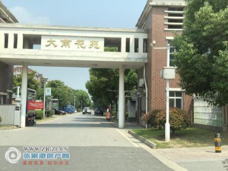 张家港大南花苑