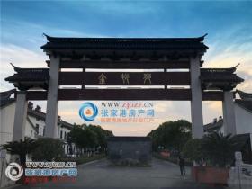 妙桥金村苑