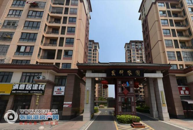 张家港农联家园小区照片