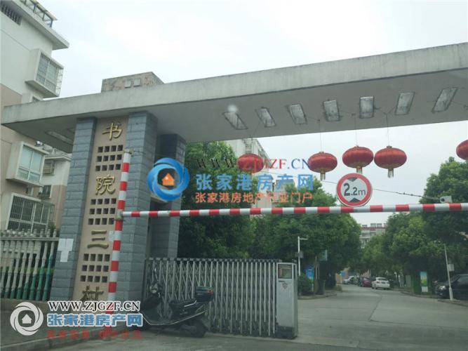 合兴书院3村小区照片