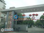 ca925合兴书院3村小区照片