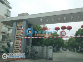 合兴书院三村
