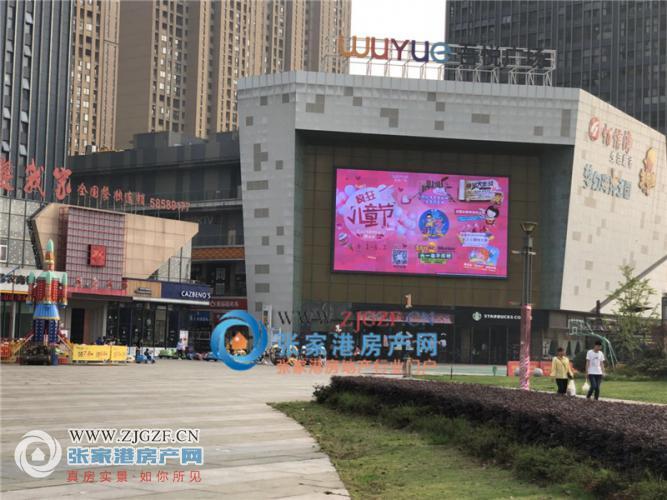 张家港吾悦广场
