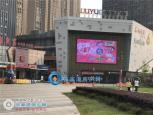 张家港吾悦广场小区照片